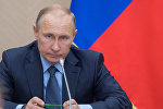 Президент Владимир Путиндин архивдик сүрөтү