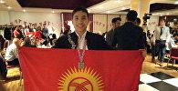 Эл аралык Сапат билим берүү мекемесинин окуучусу Даян Мэлисов Кыргызстандын курама командасы менен биология сабагы боюнча дүйнөлүк олимпиадада (International Biology Olympiad IВO-2017) күмүш медалга ээ болду