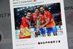 Снимок с микроблога Twitter канала IHF.  Гандбольная сборная Испании U-21