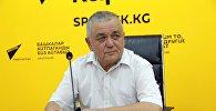 Начальник отдела пищевой и перерабатывающей промышленности Минсельхоза КР Адамбек Ботоев