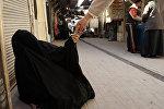 Наджаф шаарындагы кайырчы. Архив