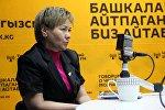 Бизнес-тренер Лилия Утюшева во время интервью на радио Sputnik Кыргызстан
