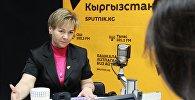 Бизнес-тренер, коуч и руководитель тренерской Мастерской Win&Win Лилия Утюшева во время интервью на радио Sputnik Кыргызстан