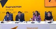 Проблемы детского питания обсудили в пресс-центре Sputnik Кыргызстан