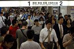 Токиодогу метро. Архивдик сурөт