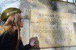 Девушка у памятника Благодарности Красной армии в Скарышевском парке имени Яна Падеревского в Варшаве. Архивное фото