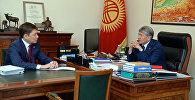 Президент Алмазбек Атамбаев обсудил с руководителем своего аппарата Сапаром Исаковым