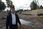 Кочкор районунун Усубалиев атындагы айылдын тургуну Канатбек Алымкулов