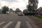 БТР протаранил легковушку в Кемерово — видео столновения
