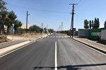 Бишкек шаарындагы Бухара көчөсүнүн бир бөлүгү жол кыймылы үчүн ачылды