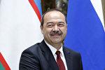 Өзбекстандын премьер-министри Абдулла Ариповдун архивдик сүрөтү
