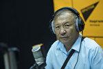 Заслуженный строитель Кыргызстана Ибрагим Алиев во время интервью Sputnik Кыргызстан