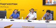 Развитие альпинизма обсудили в пресс-центре Sputnik Кыргызстан