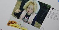 Шила Калверт-Йин из Мельбурна страдающая так называемым синдромом нерасчесываемых волос. Фото со страницы Instagram пользователя shilahmadison