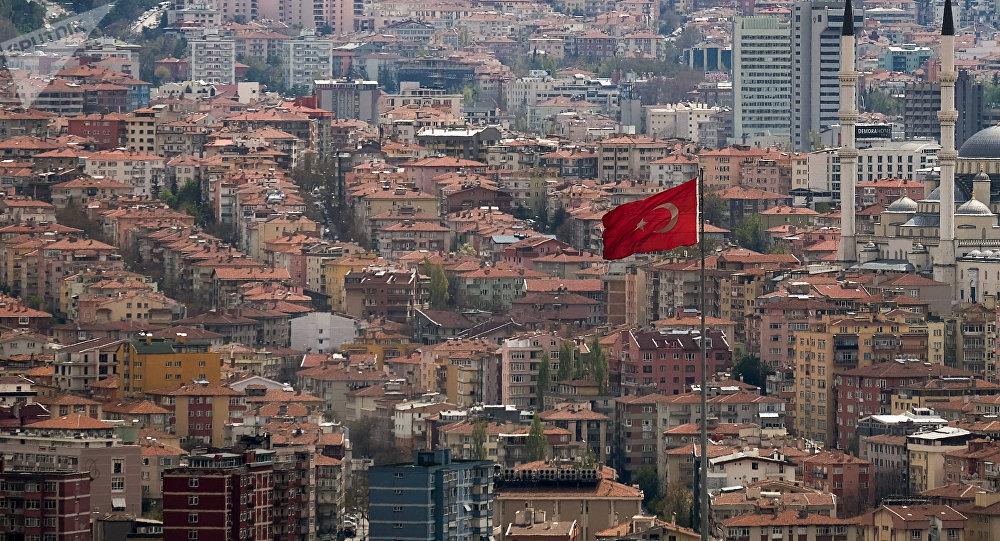 Анкара шаары. Архив