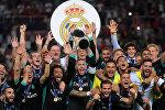 Архивное фото футбольного клуба Реал Мадрид