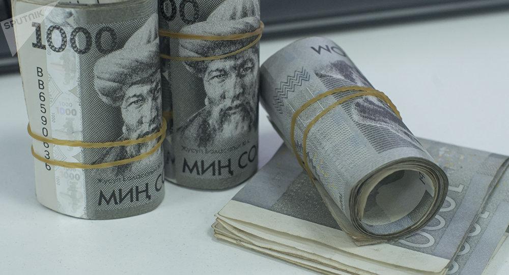 Банк «АкБарс» снизил ставки поипотеке