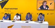 В Кыргызстане в БАДах находили химически опасные вещества