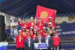Команда Странник из Кыргызстана заняла второе место среди стран СНГ на XI Всероссийской открытой полевой олимпиаде юных геологов