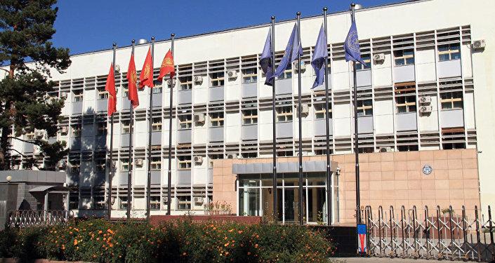 Здание Министерство иностранных дел в Бишкеке. Архивное фото