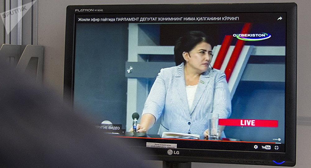 Өзбекстандагы Миллий тикланиш партиясынын мүчөсү Дилфуза Жалилованын архивдик сүрөтү