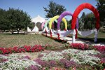 Парк любви открытый в городе Ош, на месте центра отдыха Мээрим