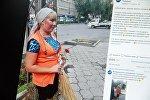 Сотрудница Муниципального предприятия Тазалык Любовь Квас