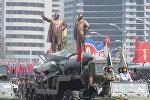 Пхеньян шаарындагы аскердик парад. Архив