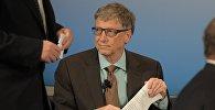 Microsoft компаниясынын негиздөөчүсү Билл Гейтстин архивдик сүрөтү