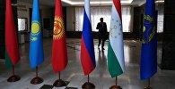 Флаги стран участниц ОДКБ. Архивное фото