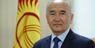 КРдин Билим берүү жана илим министринин орун басары Салидин Калдыбаев