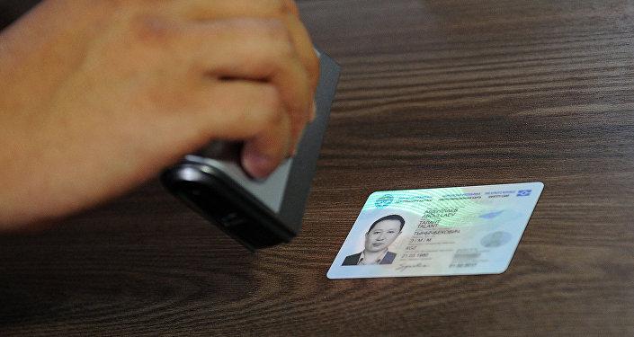 Кыргызстандын жаранынын биометрикалык паспорту. Архив
