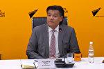 Итоги межправсовета ЕАЭС обсудили в пресс-центре Sputnik Кыргызстан