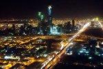 Эр-Рияд, шаары. Сауд-Аравиясы. Архив