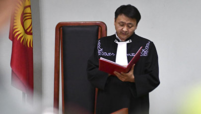 Судья Первомайского районного суда города Бишкек Айбек Эрнис уулу