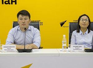 Видеомост Кыргызстанцы едут на Всемирный фестиваль молодежи