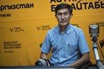 Необычный блогер Адилет Ногойбаев во время интервью радио Sputnik Кыргызстан
