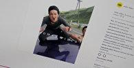 Молодой парень на большой скорости едет на крыше автомобиля. Фото со страницы пользователя Instagram omks_video