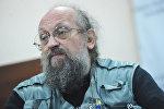 Известный политический консультант Анатолий Вассерман. Архивное фото