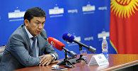 Экс-глава Фонда управления государственным имуществом Болсунбека Казакова. Архивное фото