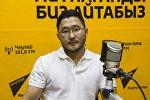 Ала-Тоо диаспорасынын жетекчиси Тилек Маратов