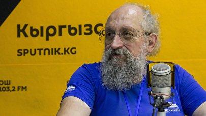 Известный российский телеведущий и журналист Анатолий Вассерман во время интервью на радио Sputnik Кыргызстан