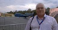 Эксперт в сфере безопасности Андрей Серенко. Архивное фото