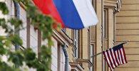 АКШнын Москва шаарындагы элчилиги. Архив