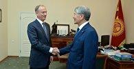 Президент Кыргызской Республики Алмазбек Атамбаев принял секретаря Совета безопасности Российской Федерации Николая Патрушева