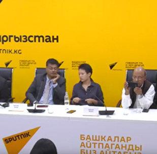 Меры по защите снежного барса обсудили в пресс-центре Sputnik Кыргызстан