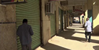 Хартум шаары. Судан. Архив
