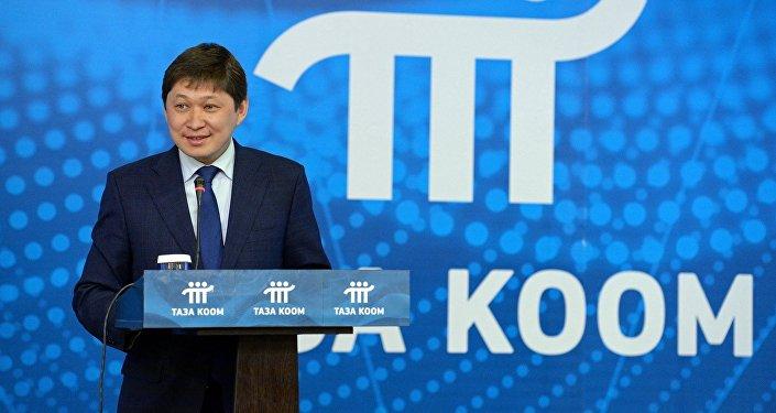 Премьер-министр Сапар Исаков. Архивное фото