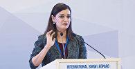 Международный форум по сохранению снежного барса и его экосистем в Бишкеке