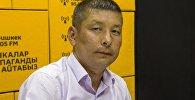 Заместитель генерального секретаря Федерации футбола КР Нурдин Букуев во время интервью Sputnik Кыргызстан